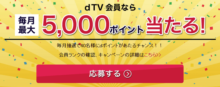 dtv-cp
