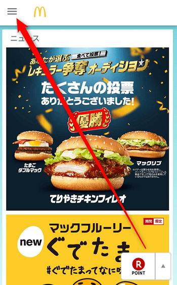 mac-app1