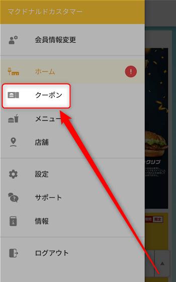 mac-app2