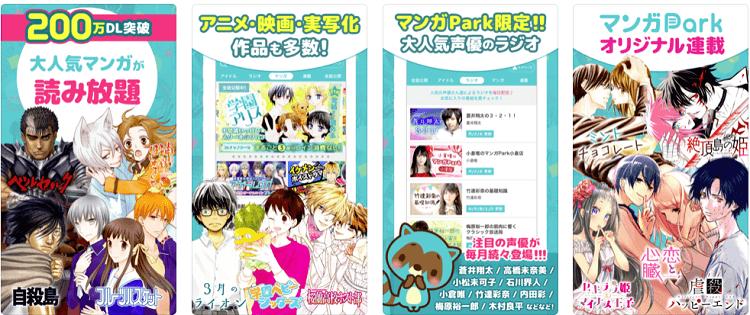 manga-park-banner