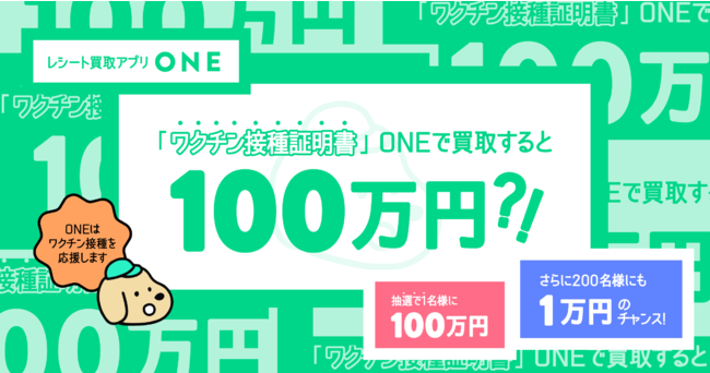 one-cp-0930