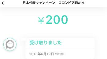 pring-200