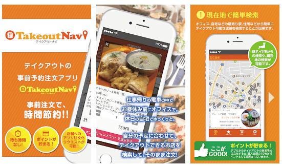 teikuauto-app