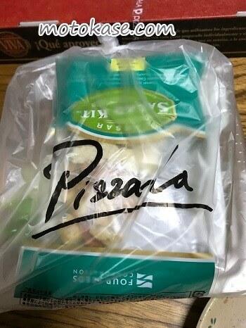 viva-paeria2-2-sabu (1)