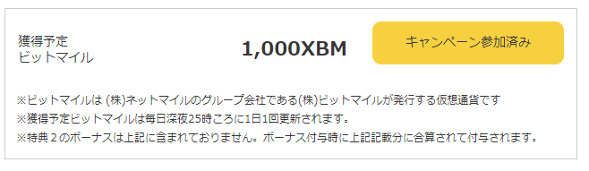 xbm-bitmile-sugutamaa