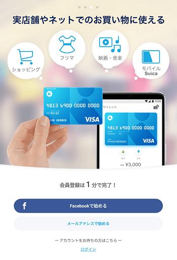 kyash-card5