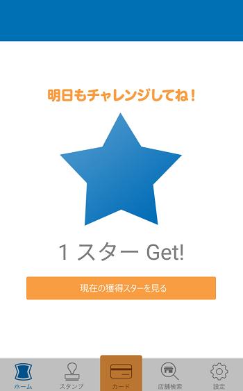 lowson-star2
