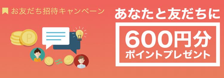 shoplist-friend600