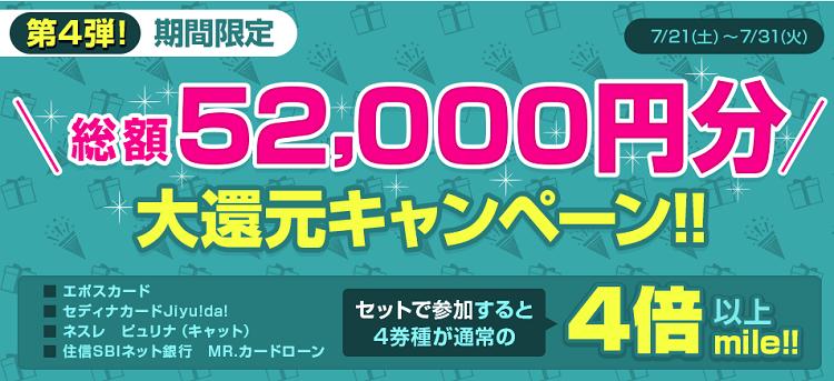 sugutama-sougaku52000