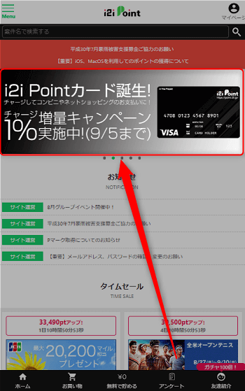 i2ipoint-card1
