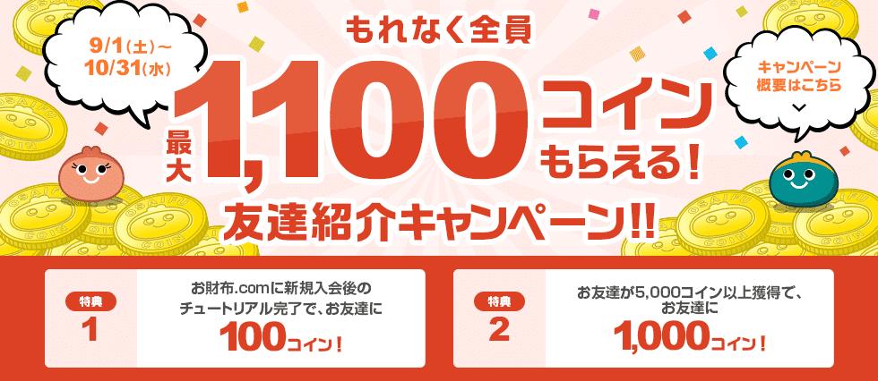 osafu-cp-20181031