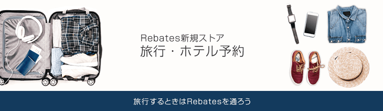 ri-beitu-store-ryokou
