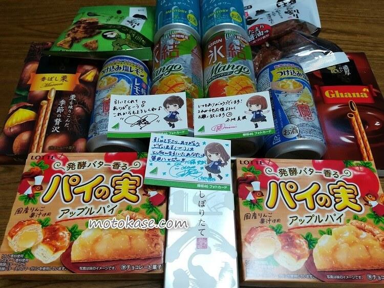 ro-son-otamesi-hikikaeken2