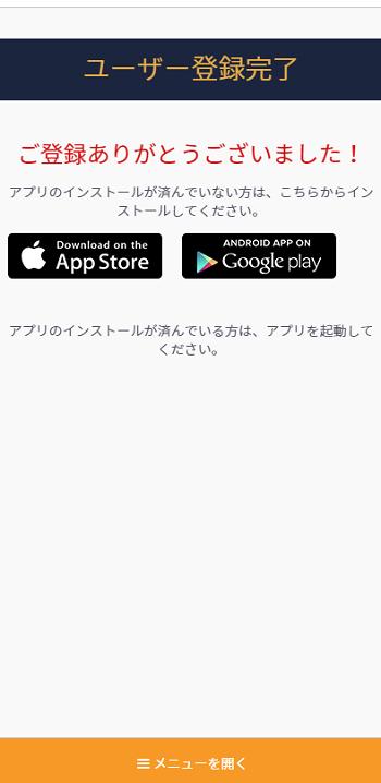 chobi-toku6