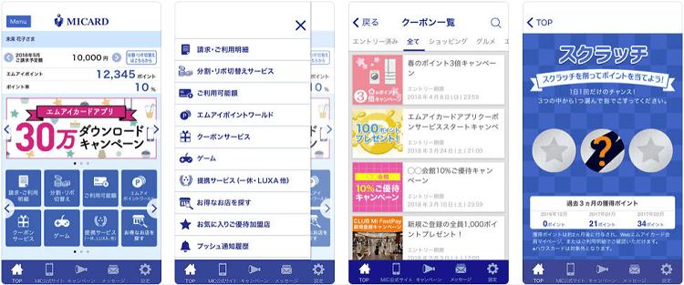 emuai-card-app