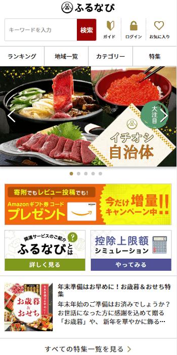 furunabi-kousiki