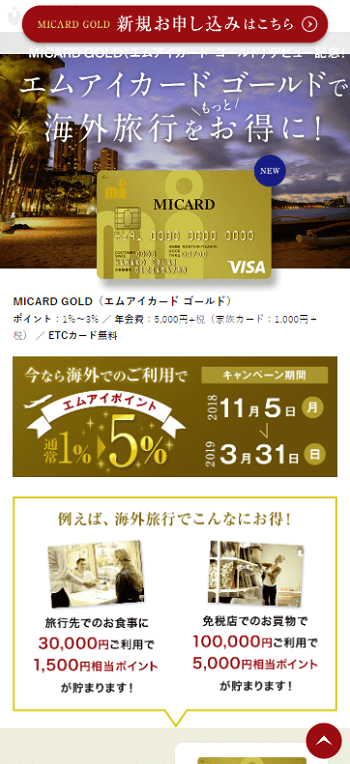 sugutama-emuaicard-gold3