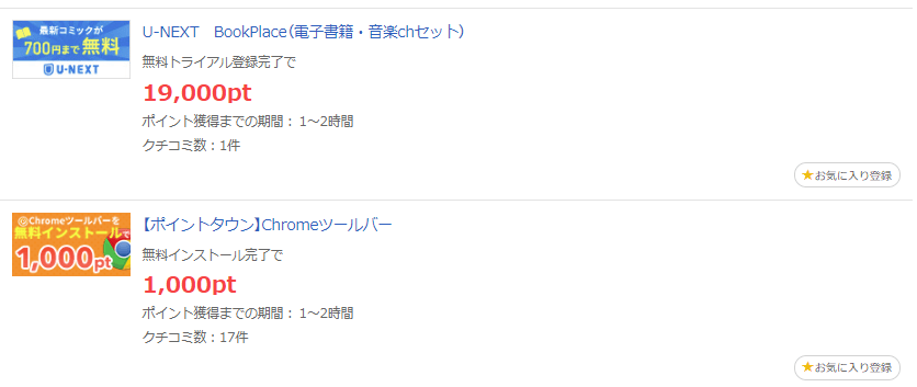 u-next-chrome