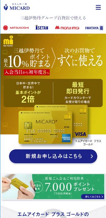 emuai-card-plus-gold3