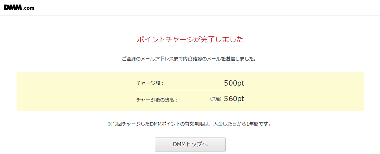 paypal-dmm3