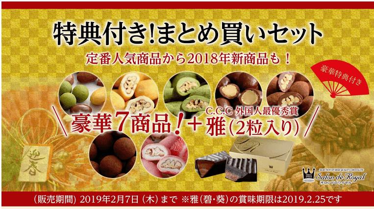 miyabi-aoi