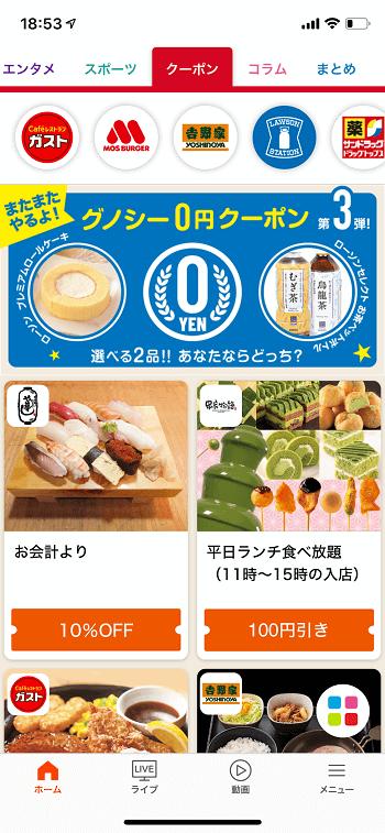 gunosi-top1