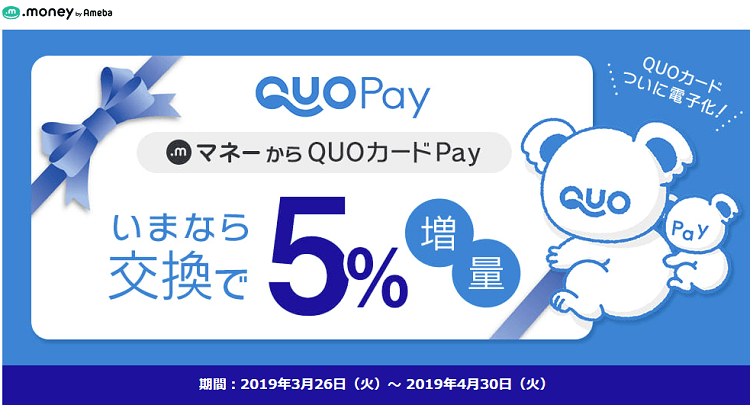 quo-card-pay-domane