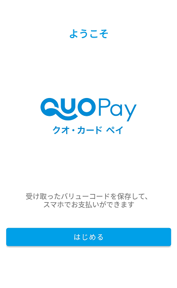 quo-card-pay1