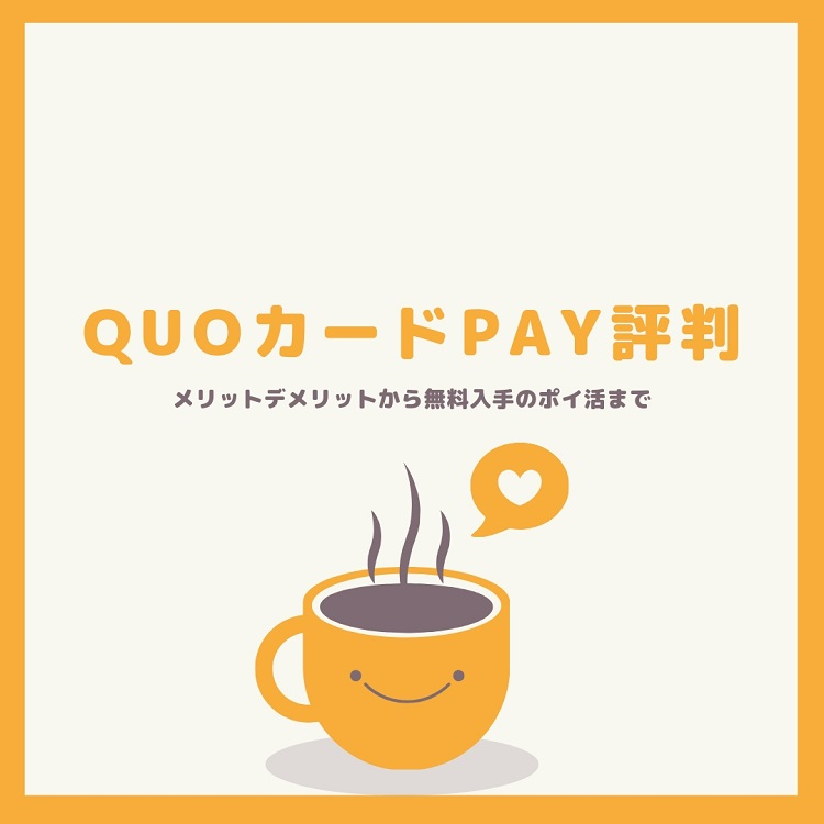 quocard-pay-poikatu