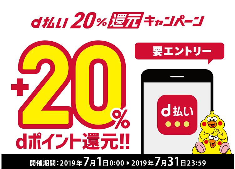 dbarai-20kangen
