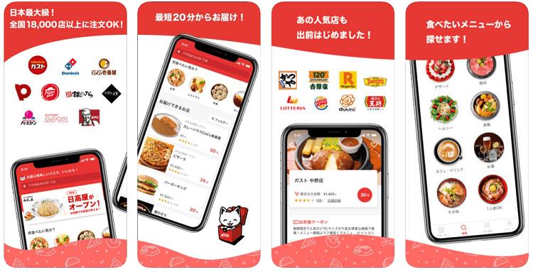 demaekan-app