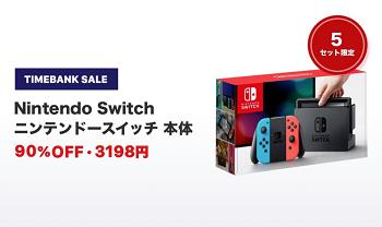time-bank-nintendo-switch