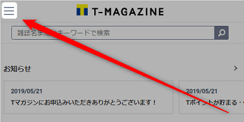 tmagajin-tpoint0