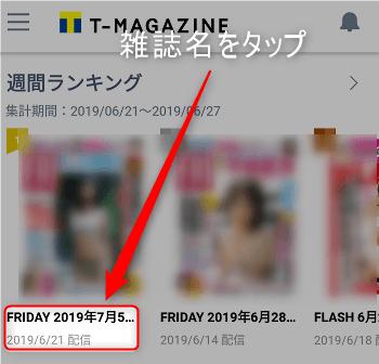 tmagazine-dl1
