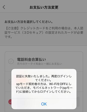 dbarai-error1