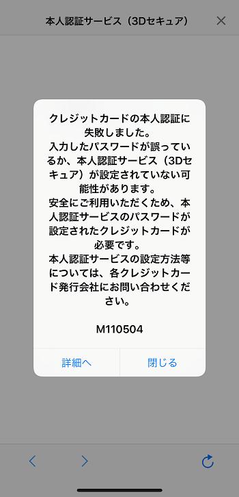 dbarai-error2