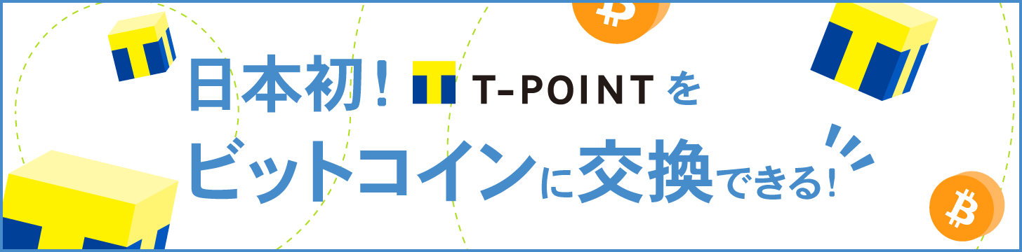 tpoint-kasoutuuka