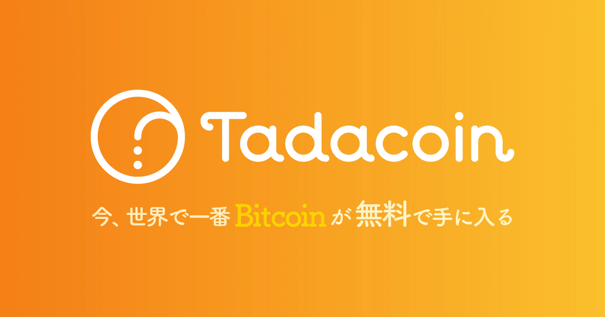 tadacoin-friend-banner1
