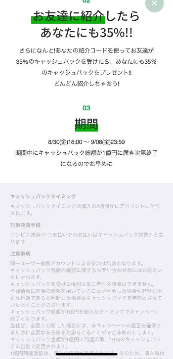 timebank-cp-0906-1