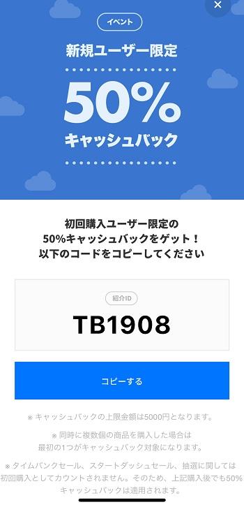 timebank-50-1