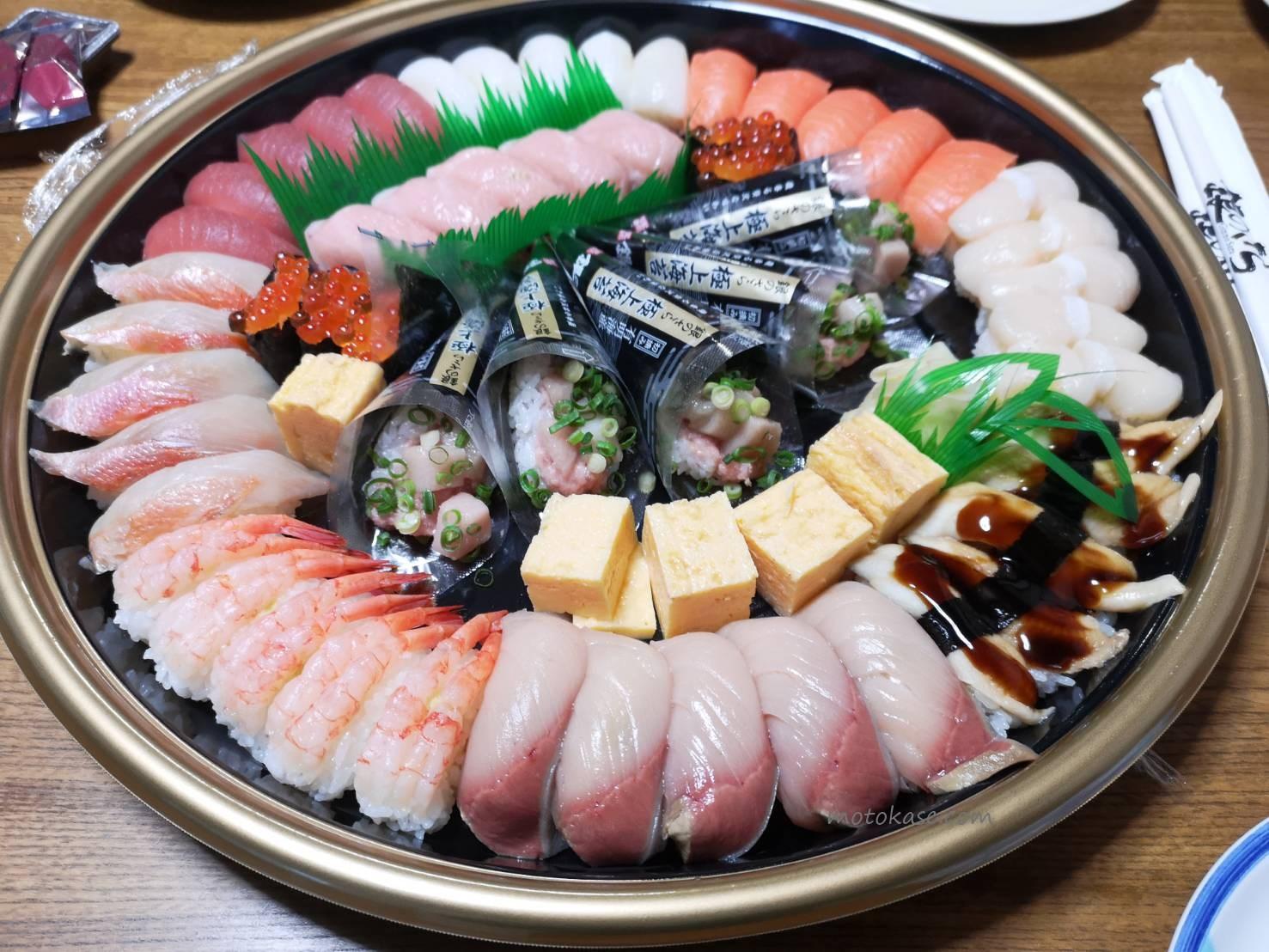 ginnnosara-sushi2020-2