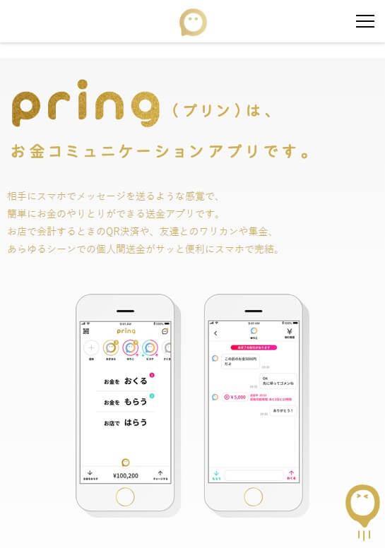 pring-top