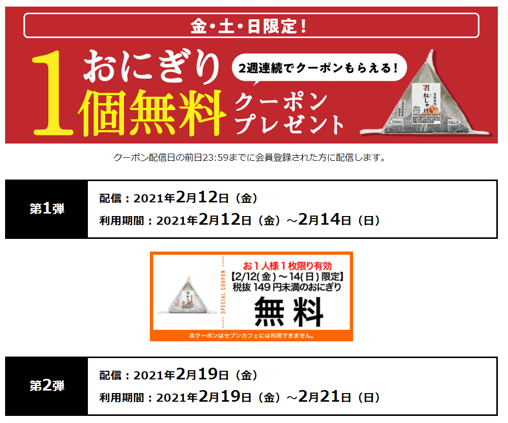 seven-cp-0221