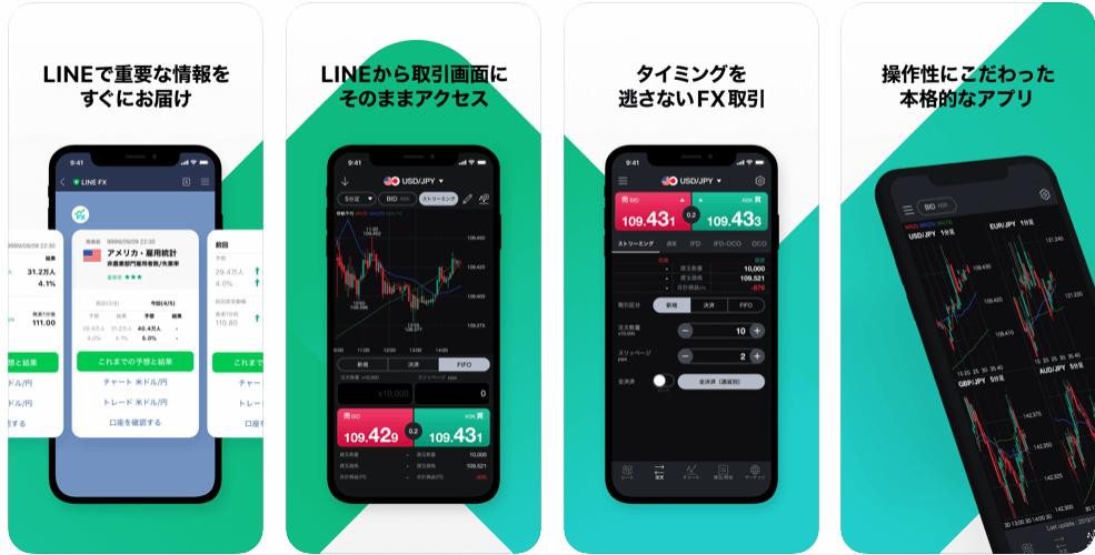 linefx-banner