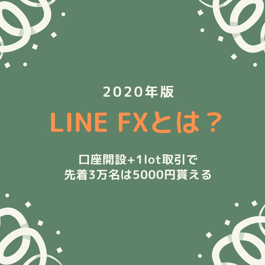 linefx-poikatu