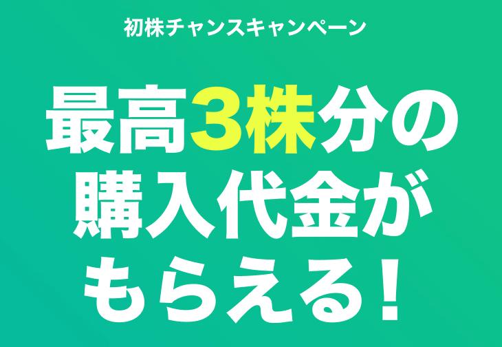 linesyouken-cp-0305-2