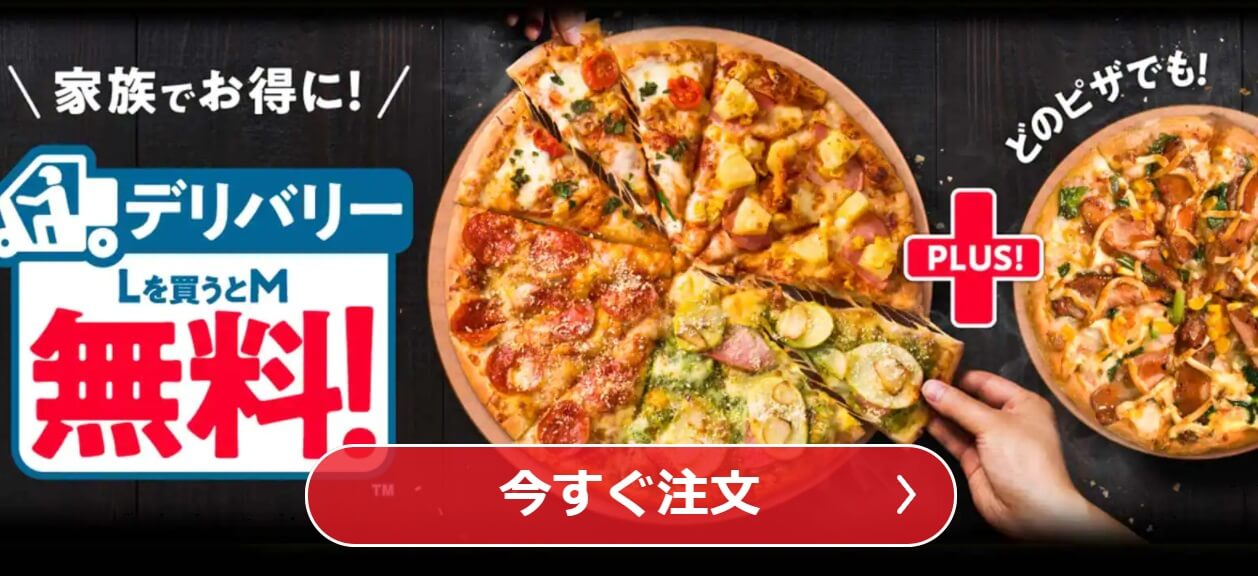 deribari-pizza-lm
