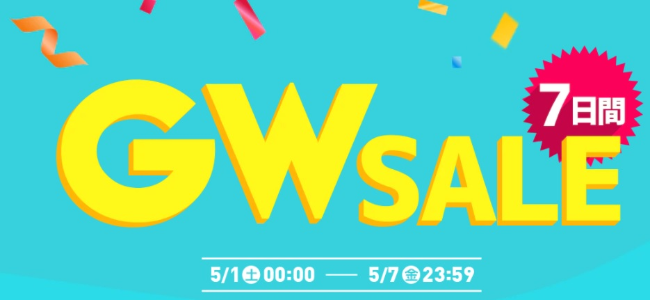 qoo10-cp-gw0507