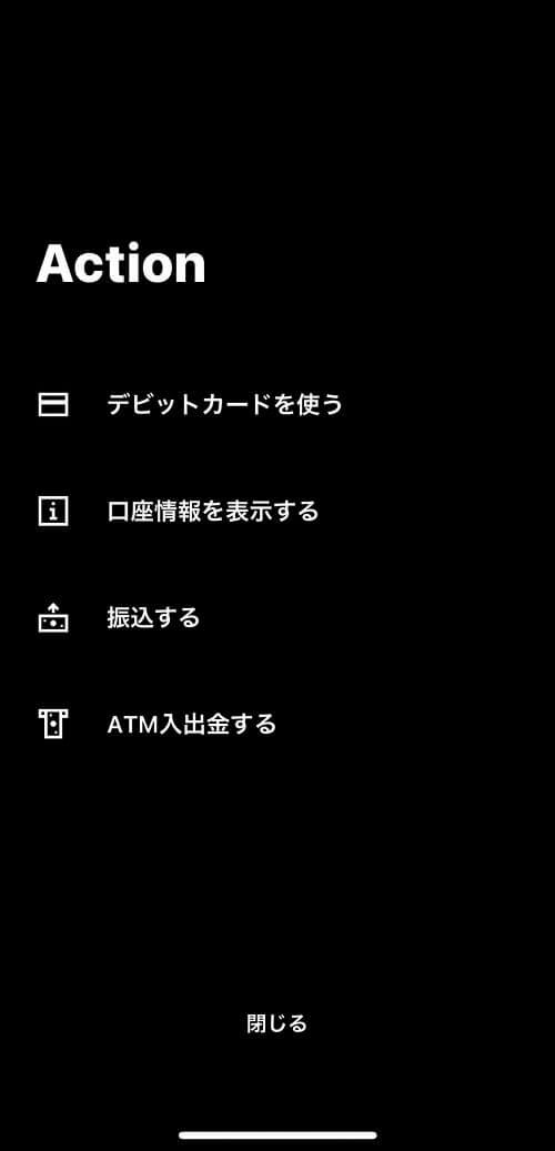 minnnano-bank-debit2