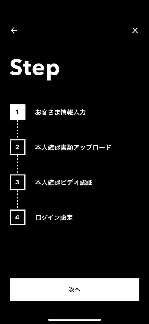 minnnano-bank-syoukai3
